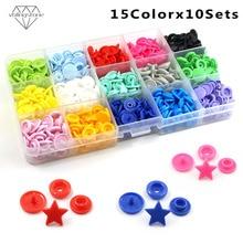150 комплектов KAM микс Цвет кнопки в форме сердца, звезды Пластик застежки-кнопки для ClothesDIY Стёганое одеяло покровный лист кнопка 12 мм 15 Цвет