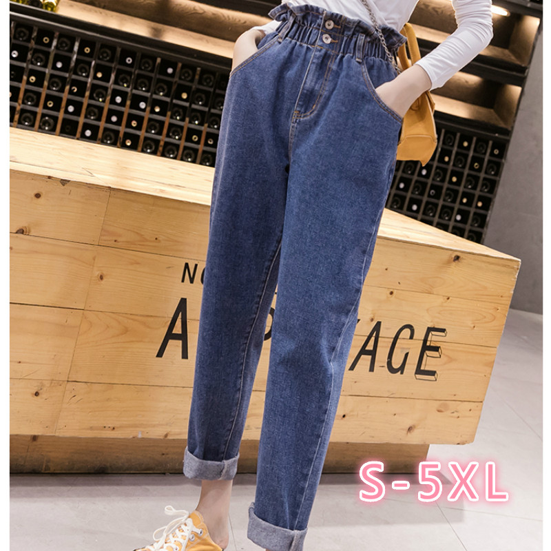 High Waisted Jeans Woman Fashionable Woman's Harem Pants For Women Ripped Jeans Woman Boyfriend Jeans Women's Jeans Plus Size
