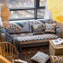 Чехол для дивана в богемном национальном стиле модное индивидуальное