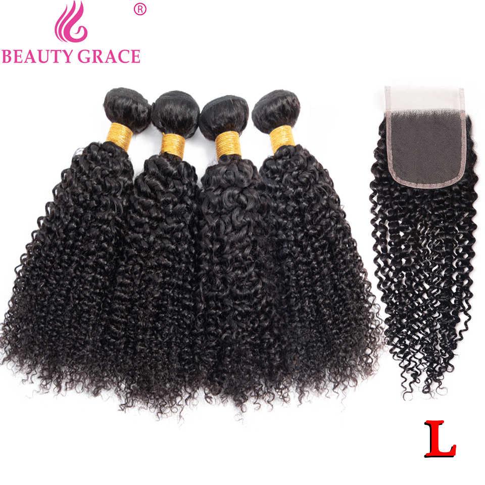 Afro verworrene lockige bundles mit verschluss menschliches haar 3 bundles mit verschluss Brasilianische haarwebart bundles nicht-remy haar erweiterung