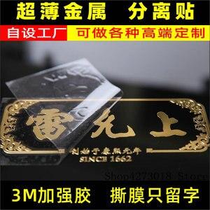 Image 1 - Benutzerdefinierte metall aufkleber name logo, luxury self adhesive metall aufkleber gläser flasche, geprägte metall label aufkleber kunststoff