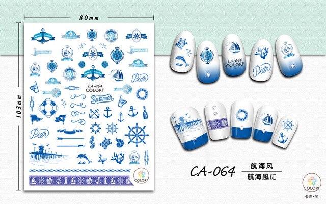 Фото наклейка для дизайна ногтей morixi сезон осень кленовые листья цена