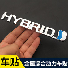 1pcs metal 3D Car Hybrid HYBRID Stickers modified personality body emblem leaf board side label stickers car styling Badge