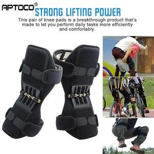 Image 1 - Aptoco дышащая Нескользящая опора для суставов, наколенники для поднятия колена, мощный отскок, пружинный усилитель колена VIP LINK
