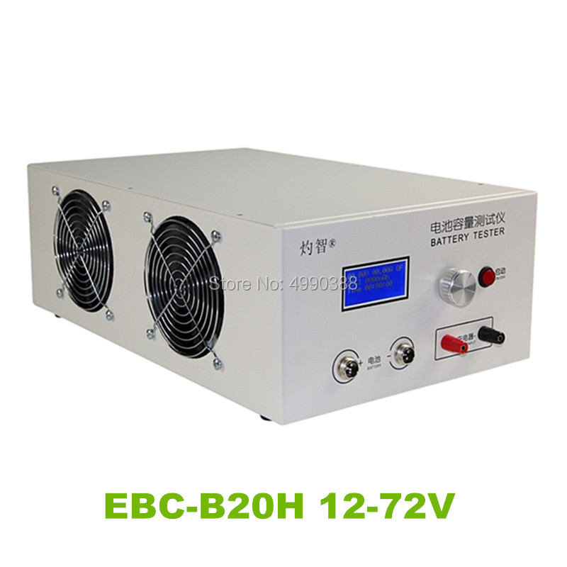 EBC-B20H 12-72V 20A Lead Acid Lithium Battery capacity tester, support external charger charging and discharging