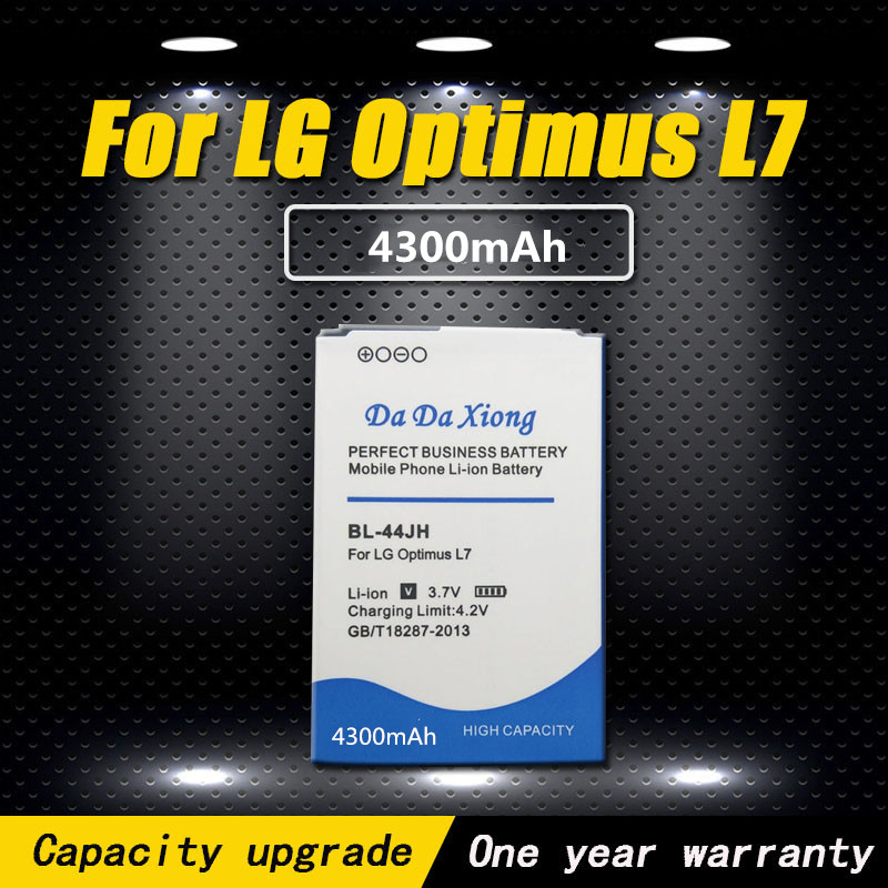 High quality 4300mAh BL-44JH BL44JH Battery for LG Optimus L4 II E440 Optimus L5 II E460 Optimus L5 II E455 MS770 L7 P700 P705 image