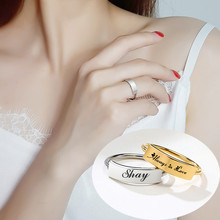 Name Engraved Signet Seal Ring Personalized Stainless Steel Seal Initial Ring For Women Mom Gifts(China)