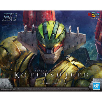 BANDAI HG 1/144 INFINITISM JEEG GUDAM Assembly Model Action Toy Figures Children's Gifts 2