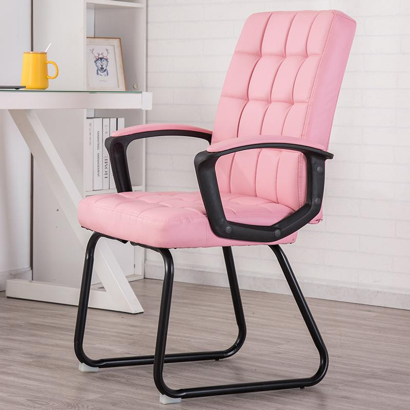 Pink Computer Chair Home Office Staff Meeting Chair Student Game Dormitory Lazy Chair Modern Minimalist Back Chair Armchair