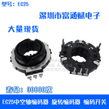 3 Pcs EC25 Encoder Ad Albero Cavo Interruttore Encoder Rotativo Interruttore di Codifica Encoder Car Audio Interruttore(China)