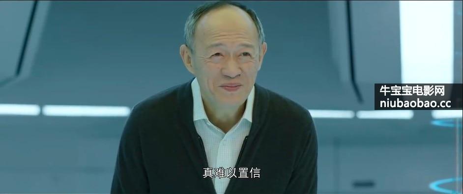 逆时营救影片剧照2