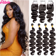 Alibele Body Wave Bundles With Closure Brazilian Hair Weave Bundle With Closure 30