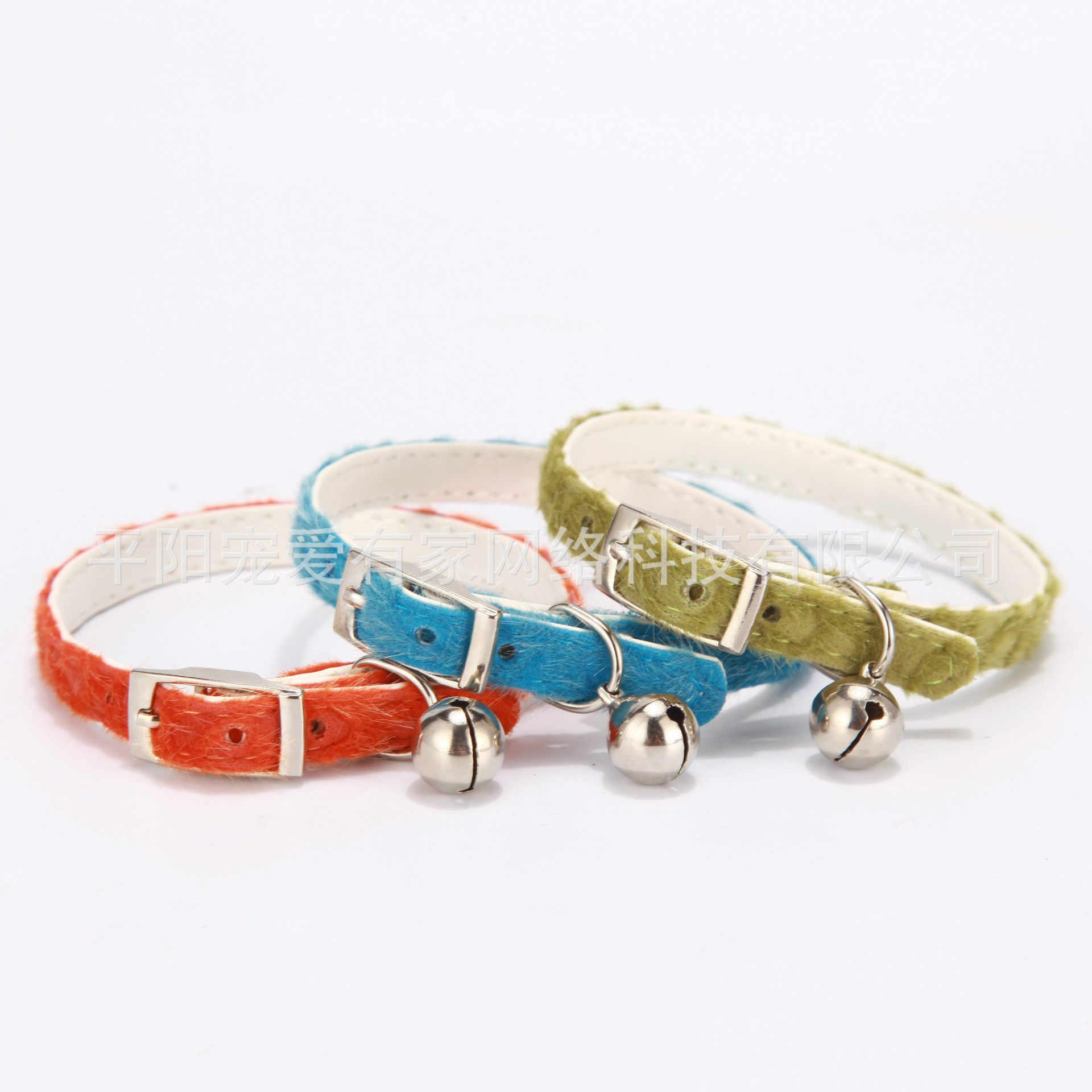 Pet bell pescoço anel de pelúcia cor sólida material do plutônio gato cão pescoço anel pequenos cães pet decorações