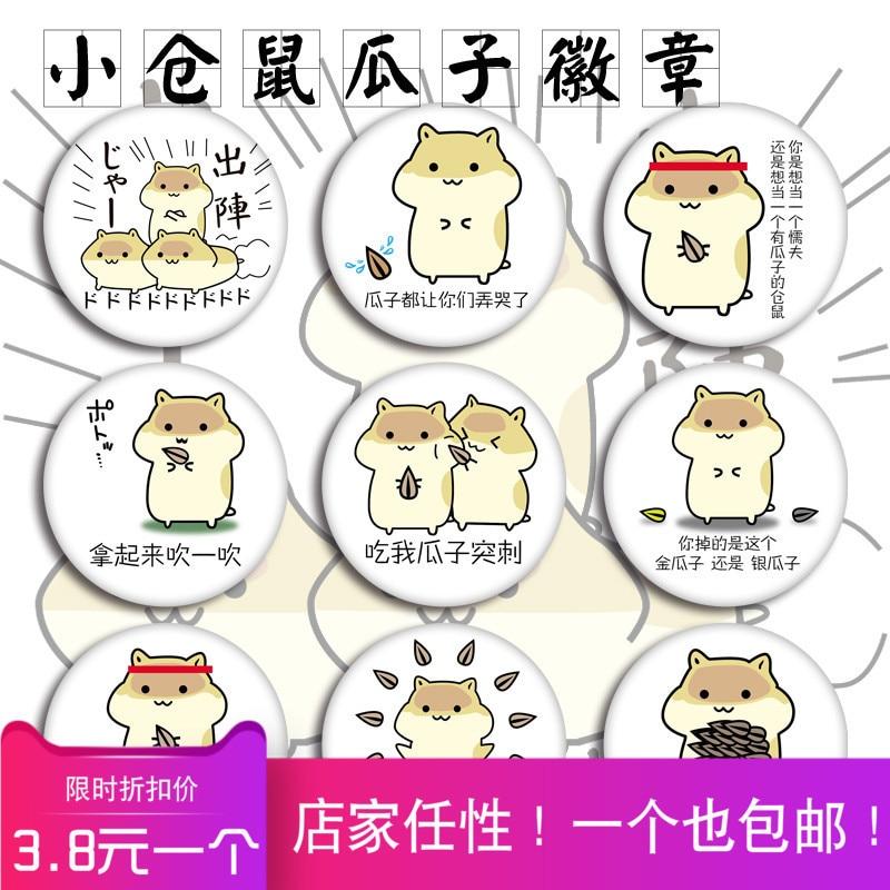 1pc 58mm Acrylic Cute Animal badges hamster Badges Broche Icons Backapck Deco