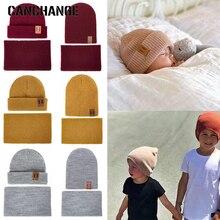 Модная осенне-зимняя шапка и шарф для женщин, детская шапка и шарф, одноцветная Шапка-бини, шапка и снуд для мальчиков и девочек