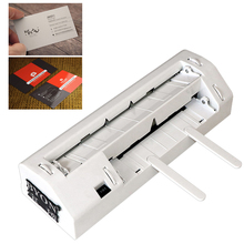 220V Heavy Fine-tuning Electric Functional Business Card Card Cutting Machine Fully Automatic