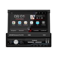 Radio Car 7 Inch Android 8.1 GPS Navigation Wifi USB Charging 1 Din HD Touch Screen Car MP5 Player 2 Din Car Radio Tuner