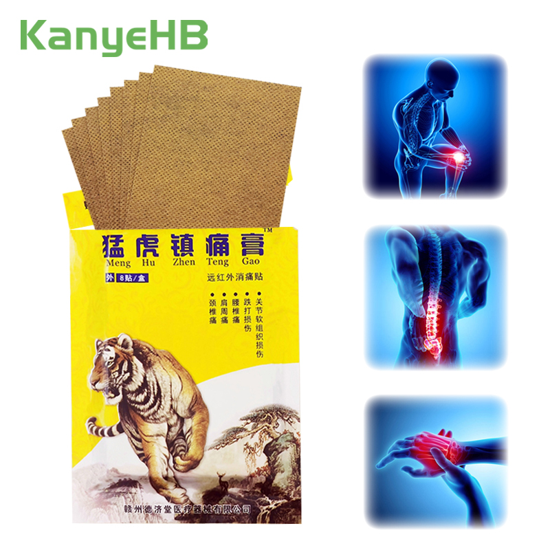 8pcs Tiger Blam Plasters Shoulder Arthritis Joint Pain Relief Treatment Chinese Traditional Herbal Medicine Massage Patch H054