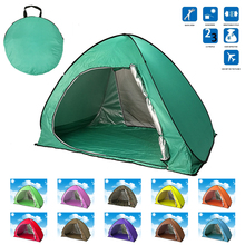 Beach Tent Ultralight Folding Pop Up Automatic Open Family Tourist Fish Camping Anti-UV Fully Sun Shade 2-persons tent