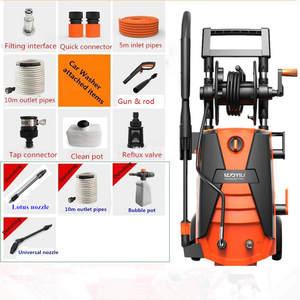 2100W High Pressure Car Washer Kit
