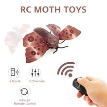 Радиоуправляемые игрушки-Мотыльки с дистанционным управлением, игрушки с имитацией насекомых, портативные радиоуправляемые игрушки с инфракрасным зондированием для детей, подарок для детей
