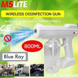 Портативный паровой стерилизатор blue ray nano для дезинфицирующего спрея, беспроводной Аккумулятор для ружья, распылитель тумана