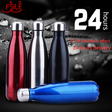 FSILE350/500/750/1000ml botella de agua libre de BPA creativa de doble pared, acero inoxidable, cerveza, té y café, portátil, deporte, termo al vacío