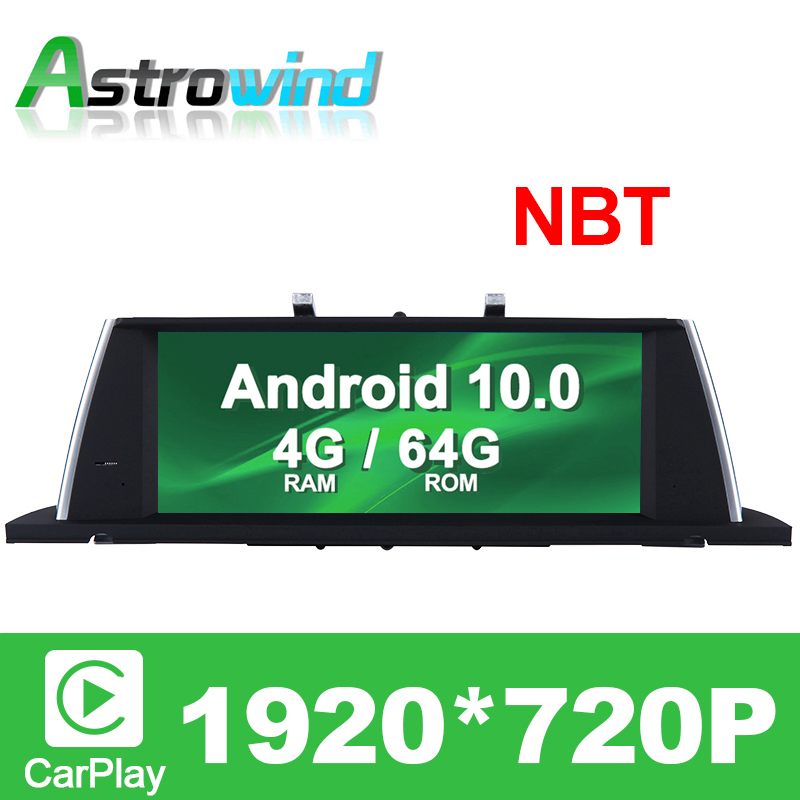 10.25 inch 64G ROM 8 Core Android 10.0 Car Radio GPS Navigation System Audio for BMW 5 Series GT F07 (2013-2016) NBT System image
