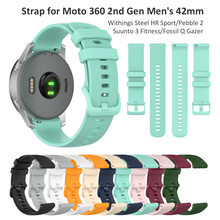 Strap for Moto 360 2nd Gen Men's 42mm/ Pebble Time Round/ Suunto 3 Fitness/ Fossil Q Gazer/ Withings Steel HR Sport Wrist Bands