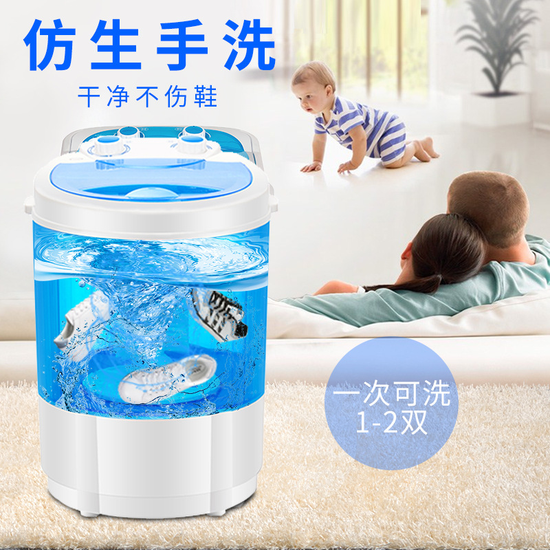 Portable Shoes Washer Creative Smart Lazy Brush Shoes Machine  Washer Machine  Mini Washing Machine  Power Wash Shoes Clean