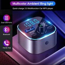 Konrisa FM משדר Bluetooth 5.0 אלחוטי מודולטור Mp3 נגן QC 3.0 כפולה USB מטען עם אווירה צבעונית אורות