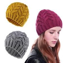 2021 Новая зимняя Женская Шапка бини шапка для мужчин и женщин
