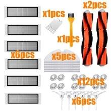 Acessórios para xiaomi roborock s50 s51 s55 s5 s6, partes de limpeza para aspirador hepa, lado da escova principal escova
