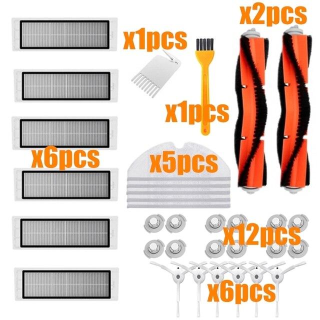 ل شاومي Roborock S50 s51 s55 s5 s6 اكسسوارات شاومي مكنسة كهربائية أجزاء HEPA تصفية ممسحة الملابس الرئيسية فرشاة الجانب فرشاة