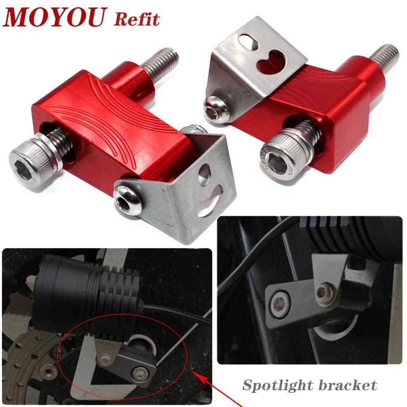 Для SUZUKI SV650 SV1000 DL650 DL1000 GSF1250 GSF650 BANDIT держатель для нижней вилки мотоцикла лампы монтажный кронштейн