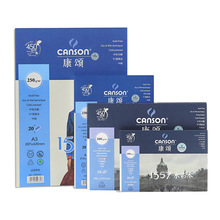 CANSON Professional Watercolor Book/Pad/Paper 8/16/32K A3/A4/A5 180/200/250/300g/m² Art Drawing Watercolor Paper Stationery 1557