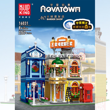 MOC Creator Expert Barber Shop Compatible Lepining LED Bricks City Street Series Model Building Blocks Toys For Children Gifts 2294pcs moc series the old finishing store children educational model building blocks bricks toys for kids compatible legoings