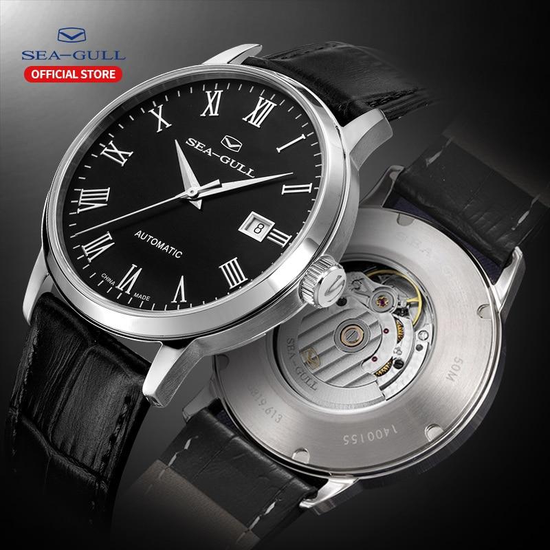 Seagull Men's Mechanical Wristwatches Business Calendar Watch 50m Waterproof Leather Buckle Mens Watches  819.613