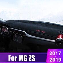For MG ZS 2017 2018 2019 Car Dashboard Cover Mats Avoid Light Pad Instrument Platform Desk Anti-UV Case Carpets Auto Accessories недорого