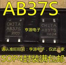 5 штук RAB37S AB37S SOP4 AB37S