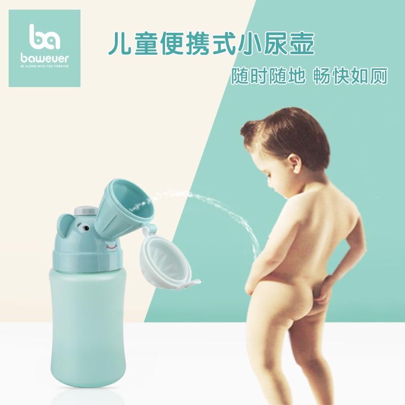 Car Mounted Urinal Children Urinal Small Chamber Pot Travel Baby Bedpan BOY'S Chamber Pot Women's Infant Portable Urinal