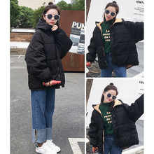 Down Coat Ladies New Fashion Autumn Winter Small Do