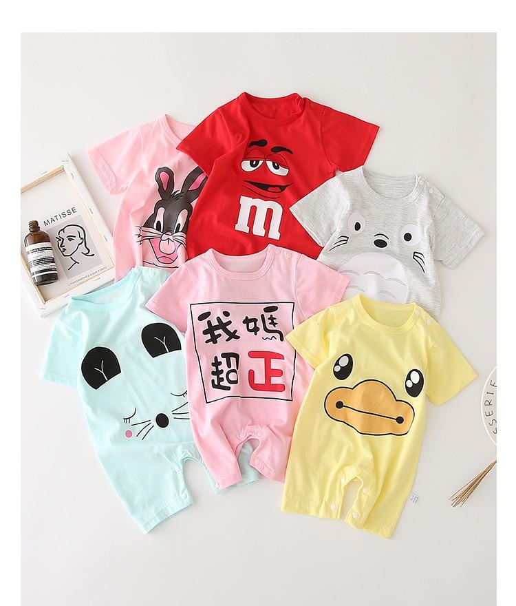 2021 недорогой хлопковый Детский комбинезон с короткими рукавами, одежда для малышей, цельная летняя одежда унисекс для малышей, комбинезоны для девочек и мальчиков с рисунком жирафа 5