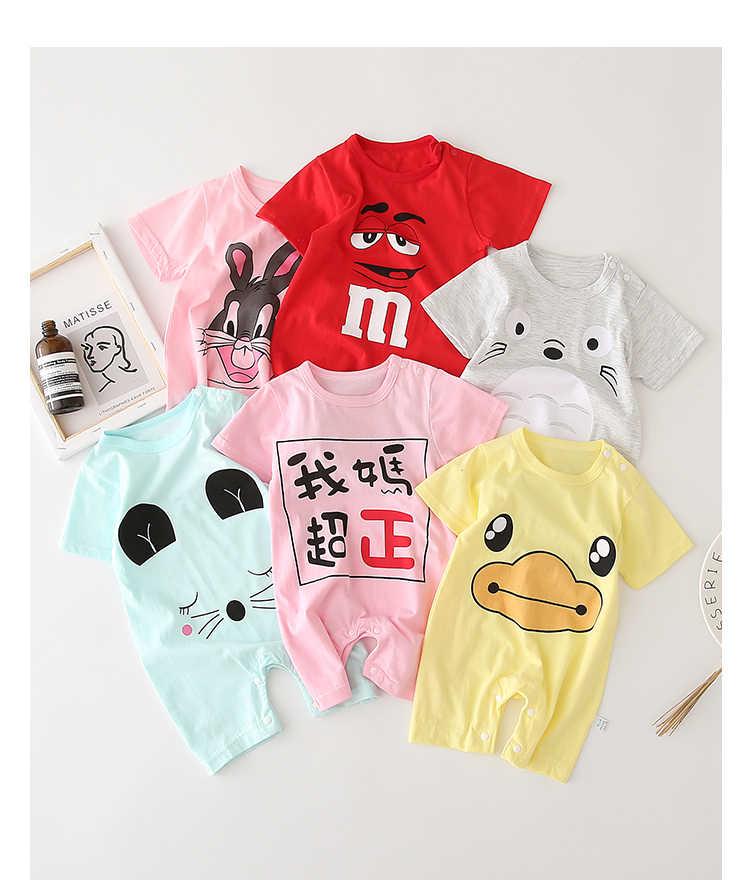 2020 Ini dengan Harga Murah Katun Bayi Baju Monyet Lengan Pendek Pakaian Bayi One Piece Unisex Musim Panas Pakaian Bayi Gadis dan Anak Laki-laki Celana Kodok Giraffe