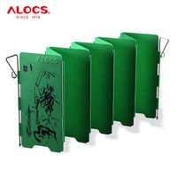 Alocs CS-B05 Outdoor Stove Windshield Aluminum Alcohol Gas Stove Windscreen Camping Picnic Cooker Wind Shield 9 Folding Plates