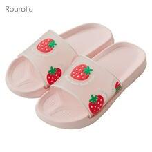 Rouroliu/женские тапочки с фруктами; Сезон лето; Нескользящая