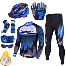 Bike Outfit Bicycle-Clothing Thermal Fleece Jersey-Set Riding-Sportswear Pro-Team Warm