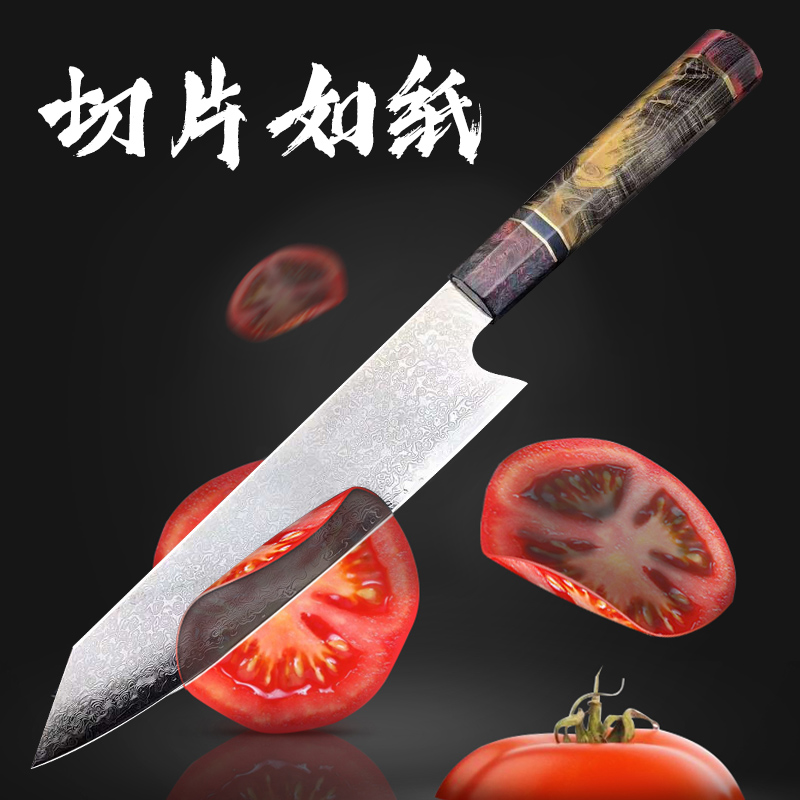 Japanese Damascus Steel Chef Knife 2