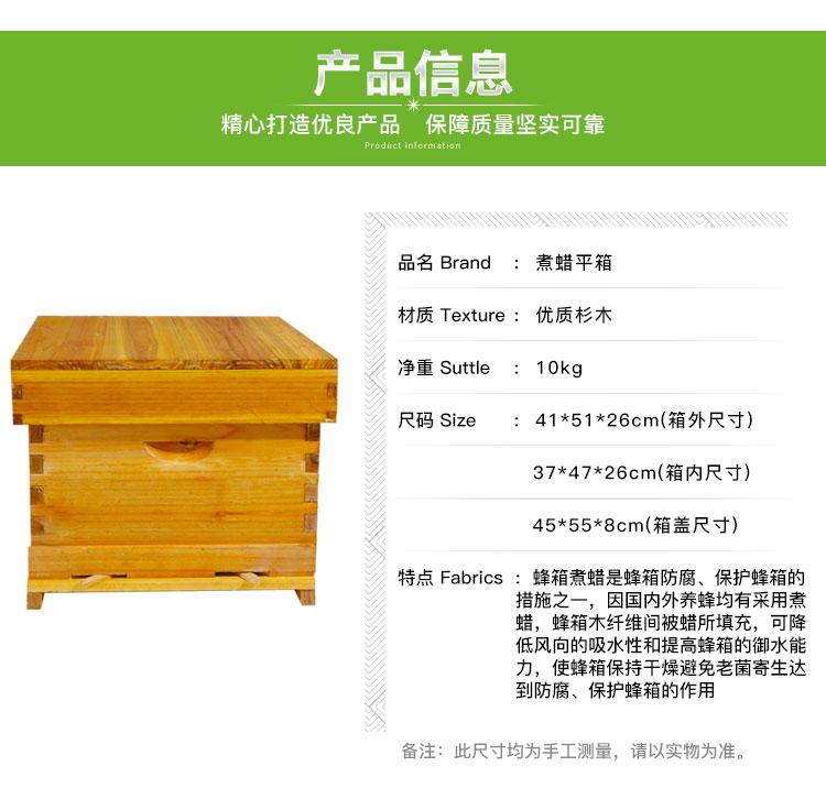 Последняя дешевая 51*41*26 см утолщенная коробка с Сотами Водонепроницаемая 10 деревянных рамок оборудование для пчеловодства Собранный пчелиный мед поток улья