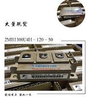 2MBI300U4H-120-50 2MBI400U4H-120 2MBI200U4H-170 450VH120 150